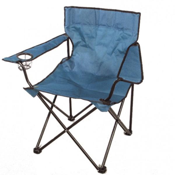 faltbarer campingstuhl preisvergleiche erfahrungsberichte und kauf bei nextag. Black Bedroom Furniture Sets. Home Design Ideas